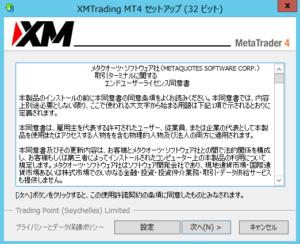 MT4設定